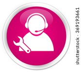 tech support icon pink glossy... | Shutterstock . vector #369193661