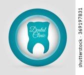dental icon design  | Shutterstock .eps vector #369197831