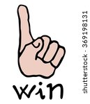 win symbol | Shutterstock .eps vector #369198131