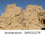 Small photo of The Temple of Ammon in the oasis town of Siwa in Egypt
