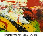 abstract acrylic hand painted... | Shutterstock . vector #369222107