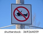 no snowmobile use signage | Shutterstock . vector #369264059