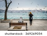 istanbul  turkey   january 28 ... | Shutterstock . vector #369269054