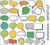 blank empty speech bubbles.... | Shutterstock .eps vector #369287117
