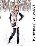 stylish street fashion concept  ... | Shutterstock . vector #369303035