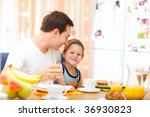 young happy father and son... | Shutterstock . vector #36930823