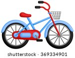 Cute Bicycle