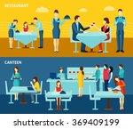 public catering 2 flat... | Shutterstock . vector #369409199