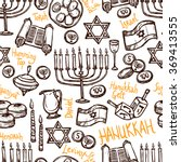 hanukkah seamless pattern | Shutterstock . vector #369413555