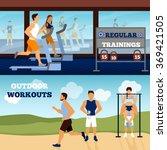 trainer banner set | Shutterstock . vector #369421505