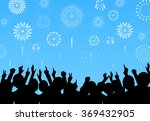 a crowd of people and fireworks.... | Shutterstock .eps vector #369432905