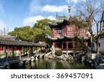 traditional chinese... | Shutterstock . vector #369457091