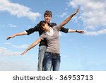 couple outdoors | Shutterstock . vector #36953713
