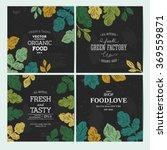 green parsley design templates. ... | Shutterstock .eps vector #369559871
