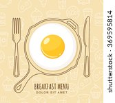 fried egg and hand drawn pan ... | Shutterstock .eps vector #369595814