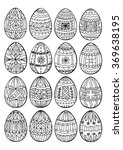 easter coloring page for adult. ... | Shutterstock .eps vector #369638195