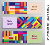 set of vector banners with... | Shutterstock .eps vector #369655571