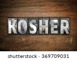 "the word ""kosher"" written in... 