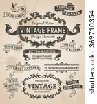 retro vintage banner and ribbon ... | Shutterstock .eps vector #369710354