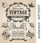 retro vintage banner and ribbon ... | Shutterstock .eps vector #369710357