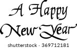 a happy new year  character... | Shutterstock .eps vector #369712181