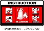 instructions  extinguisher ... | Shutterstock .eps vector #369712739