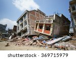 Small photo of 13th May 2015, Earthquake damage in Kathmandu, Nepal from a 7.3 M aftershock