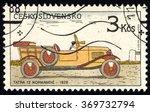 czechoslovakia   circa 1988  a... | Shutterstock . vector #369732794