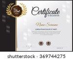 certificate of achievement... | Shutterstock .eps vector #369744275
