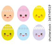 happy easter greeting card... | Shutterstock .eps vector #369749519