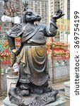 Small photo of Hong Kong, China - June 25, 2014: Chinese Zodiac Bronze Horse Stature at Sik Sik Yuen Wong Tai Sin Temple