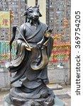Small photo of Hong Kong, China - June 25, 2014: Chinese Zodiac Bronze Sheep Stature at Sik Sik Yuen Wong Tai Sin Temple