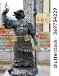 Small photo of Hong Kong, China - June 25, 2014: Chinese Zodiac Bronze Snake Stature at Sik Sik Yuen Wong Tai Sin Temple