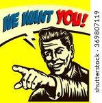 I Want You  Vintage Businessma...