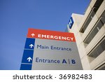 modern hospital and emergency... | Shutterstock . vector #36982483