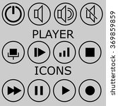 set of vector player icons.
