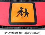 school bus sign  official... | Shutterstock . vector #369898604