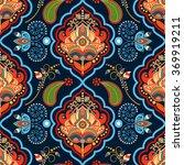 floral seamless pattern. gold... | Shutterstock .eps vector #369919211
