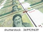 iranian rials bills stacked... | Shutterstock . vector #369929639