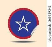 star icon  vector illustration. ...