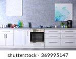 Stock photo modern kitchen interior close up 369995147