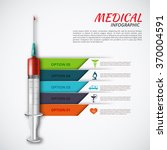 vector syringe for infographics.... | Shutterstock .eps vector #370004591