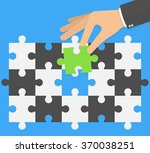 think different concept. hand... | Shutterstock .eps vector #370038251