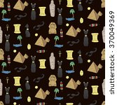 seamless pattern with egyptean... | Shutterstock .eps vector #370049369