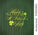 wooden background with st.... | Shutterstock .eps vector #370053851