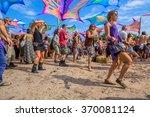 leeuwarden  netherlands august... | Shutterstock . vector #370081124