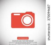 photo camera icon   Shutterstock .eps vector #370094687