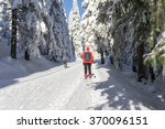winter road in mountains.... | Shutterstock . vector #370096151