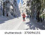 winter road in mountains.... | Shutterstock . vector #370096151