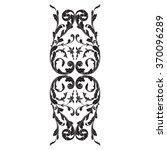 vintage baroque frame scroll... | Shutterstock .eps vector #370096289